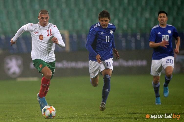 България - Парагвай