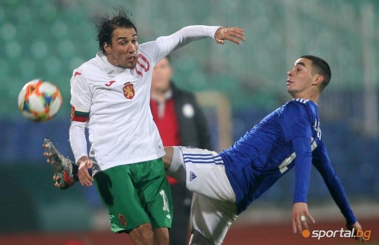 България - Парагвай 0:1