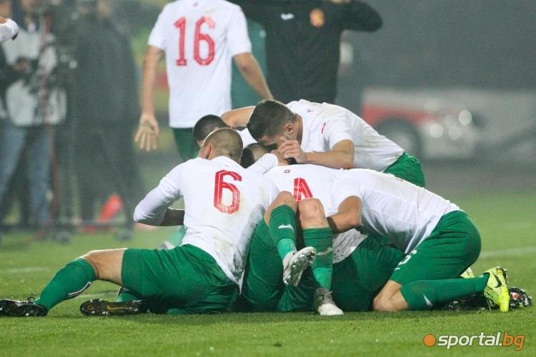 България - Полша U21