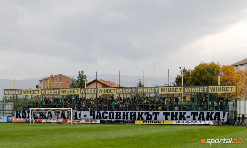 Ботев (Пловдив) - Левски