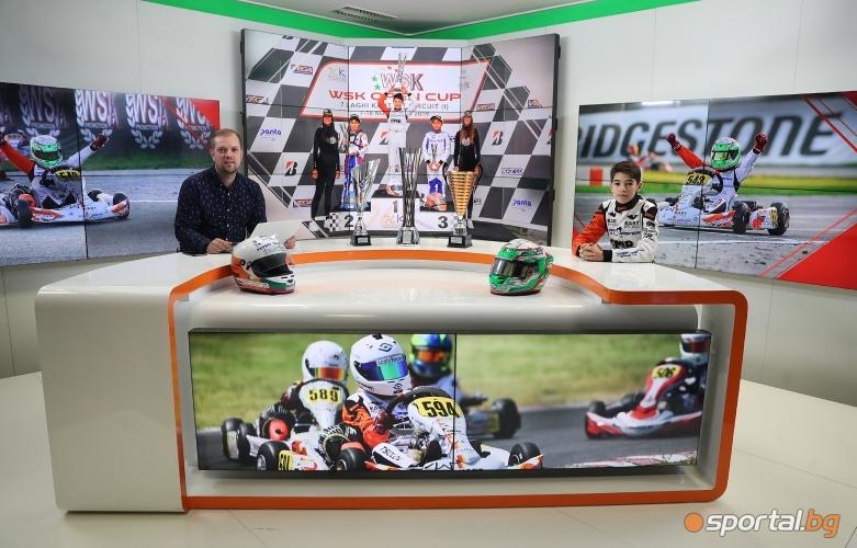 Пилотът Никола Цолов гостува на Спортал след победата в световните картинг серии