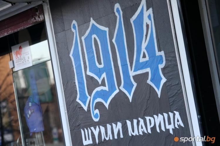 Извънредно събрание на НКП на Левски