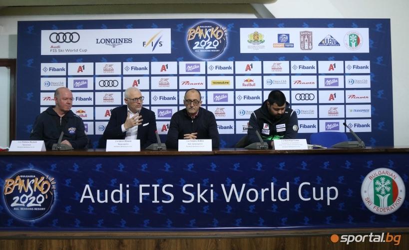 Пресконференция Световната купа по ски в Банско