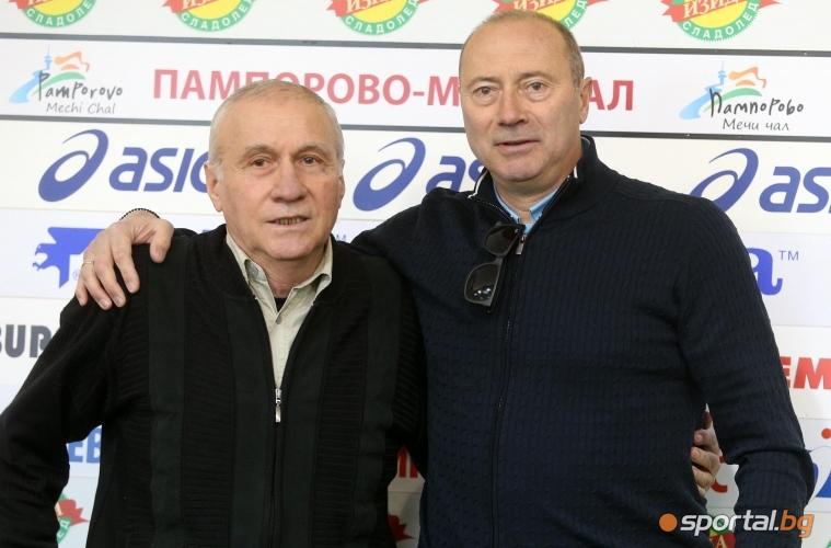 Стефан Аладжов , Емил Велев