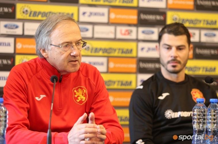 ПКФ на Георги Дерменджиев преди приятелския мач с Беларус