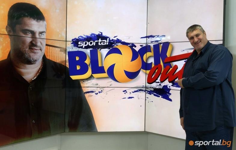 """Любомир Ганев е гостът на """"Block Out"""""""