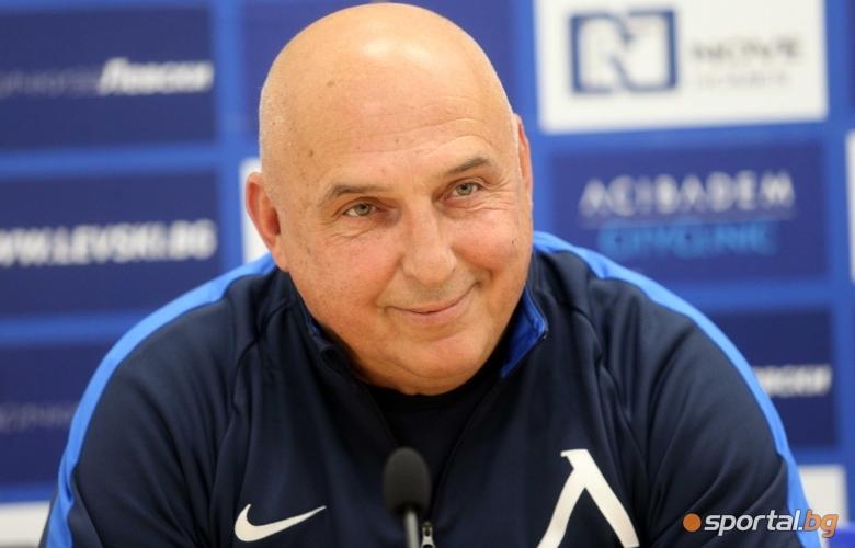 Представяне на новия треньор на Левски Георги Тодоров