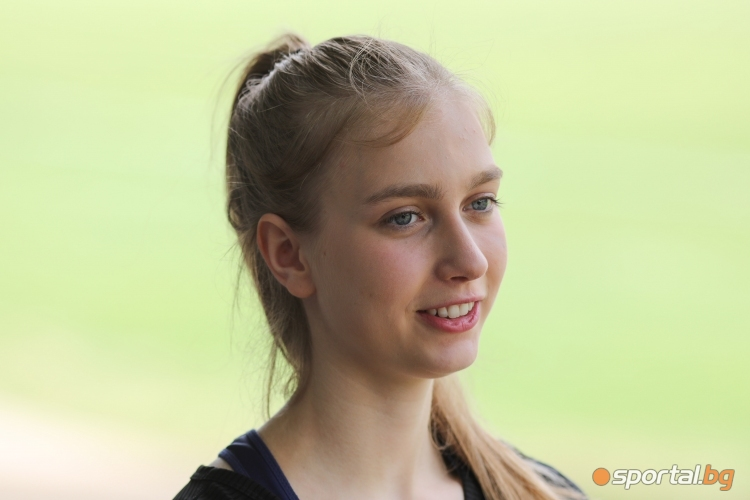 Александра Фейгин