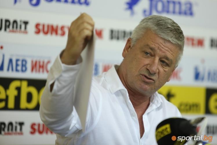Христо Христов - Първа кандидатура за президент на БФС