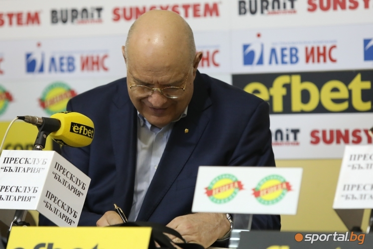 "Подписване на договор с фондация ""Играй с развитие"" за Скаут лигата"