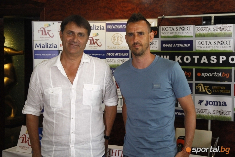 Веселин Минев , Венко Попов