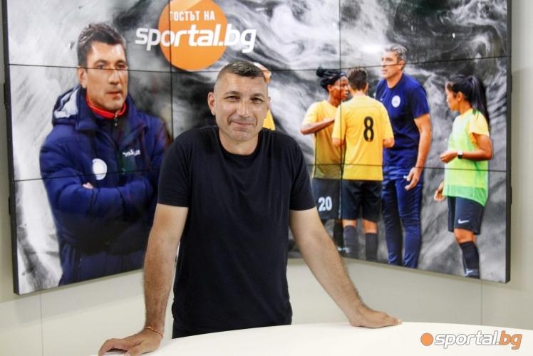 """Гостът на Sportal.bg"" с треньора по женски футбол Калоян Петков"