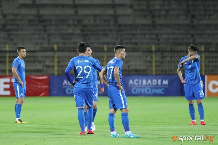 Левски - Локомотив (Пловдив)