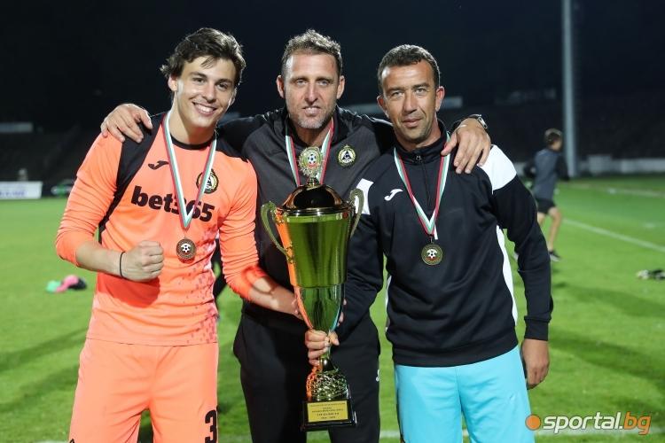 Наградиха Славия с бронзовите медали