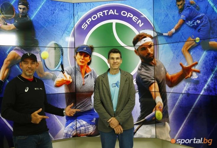 """""""Sportal Open"""" с обзора на 2020 година"""