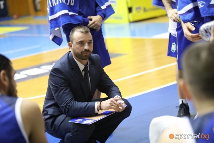 Левски Лукойл - Рилски Спортист