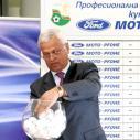 Жребий за Купата на България