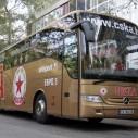 ЦСКА с нов автобус