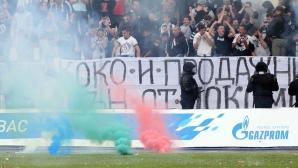 Феновете на Локо (Пд) прекратиха дербито с Ботев