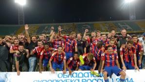 Георги Миланов и ЦСКА (Москва) спечелиха Суперкупата на Русия