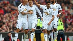 Суонзи шокира Манчестър Юнайтед в дебюта на Ван Гаал