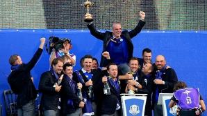 Европа отново не даде шанс на САЩ в Ryder Cup