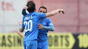 Левски победи Пирин (Разлог) с 2:0 в контрола
