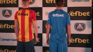 Представиха новият спонсор на Левски - Ефбет