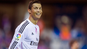 Ейбар - Реал Мадрид - 0:4