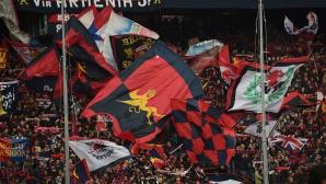Дженоа - Милан 1:0