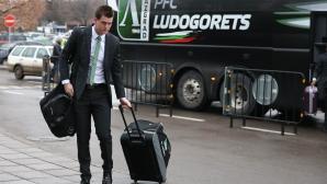 Лудогорец заминаха за Мадрид