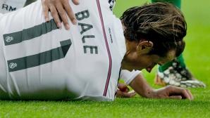 Реал Мадрид - Лудогорец 4:0