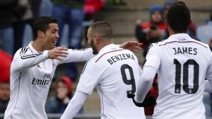Хетафе - Реал Мадрид - 0:3