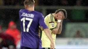 Фиорентина разби мечтите на Милан и Пипо Индзаги
