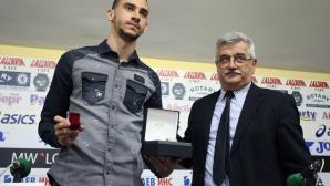 Милен Гамаков награден за играч на месеца