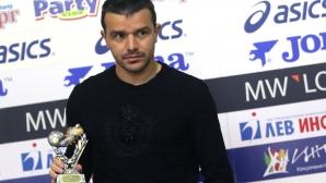 """Емил Гъргоров с награда за футболист на 24-ти кръг от """"А"""" група"""