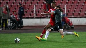 ЦСКА загубиха с 0:1 от Локомотив (София)