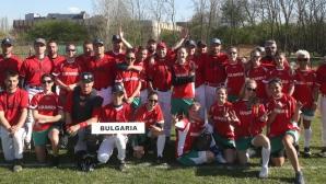 Българските отбори водят след първия ден на Балканиадата по софтбол и бейзбол