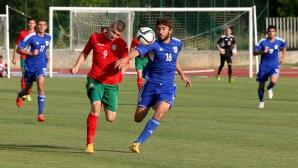Младежкият национален отбор на България победи с 1:0 Кипър