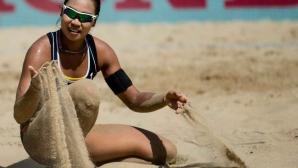 Световното първенство по плажен волейбол в Холандия