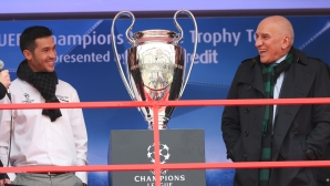 Купата на Шампионската лига вече очаква футболните фенове
