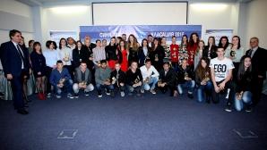 Спортен клуб Левски раздаде звездните си награди