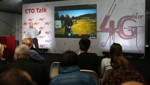 Mtel представиха новата си 4G мрежа и плановете за бъдещето