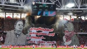 Спартак (Москва) - Динамо (Москва) 3:0