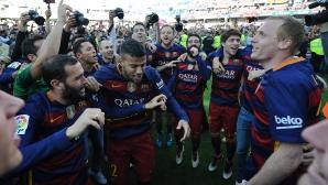 Гранада - Барселона - 0:3