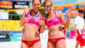 Малинова и Сланчева се класираха за основната схема на турнира във Вилнюс