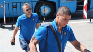 Отборът на Левски замина за Марибор