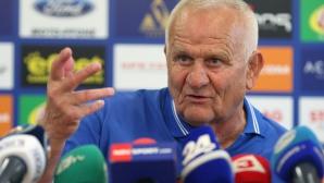Люпко Петрович даде пресконференция преди реванша с Марибор