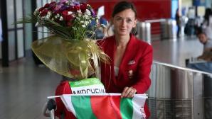 Милица Мирчева и Добромир Карамаринов се прибраха от Рио