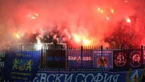 Локо ГО - Левски
